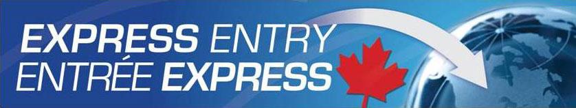 Экспресс доступ канада