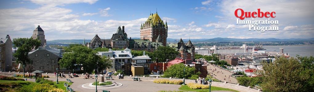 Программа Инвестор-Квебек
